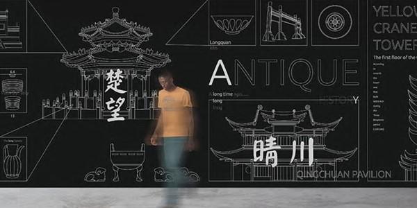 优秀办公空间案例赏析:新思科技武汉总部办公设计欣赏