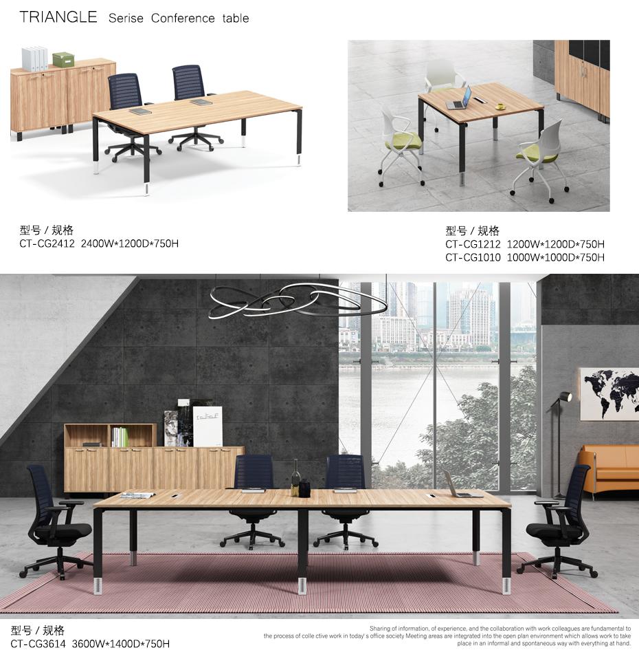 彩戈板式办公桌_05