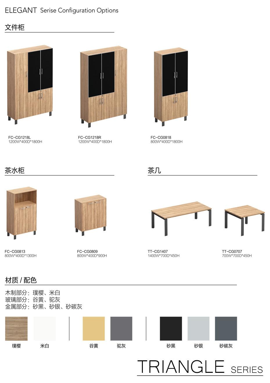 彩戈板式办公桌_06