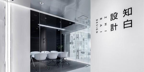 优秀办公空间案例赏析:知白设计 | 白色盒子-长沙工作室
