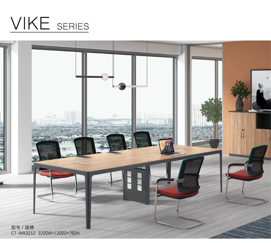 办公室会议桌