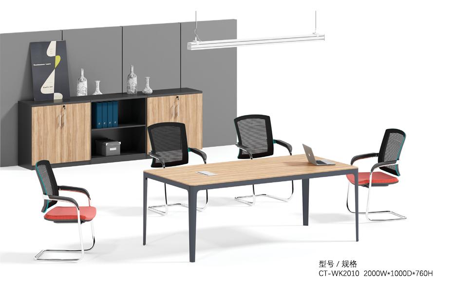 办公室会议桌_02