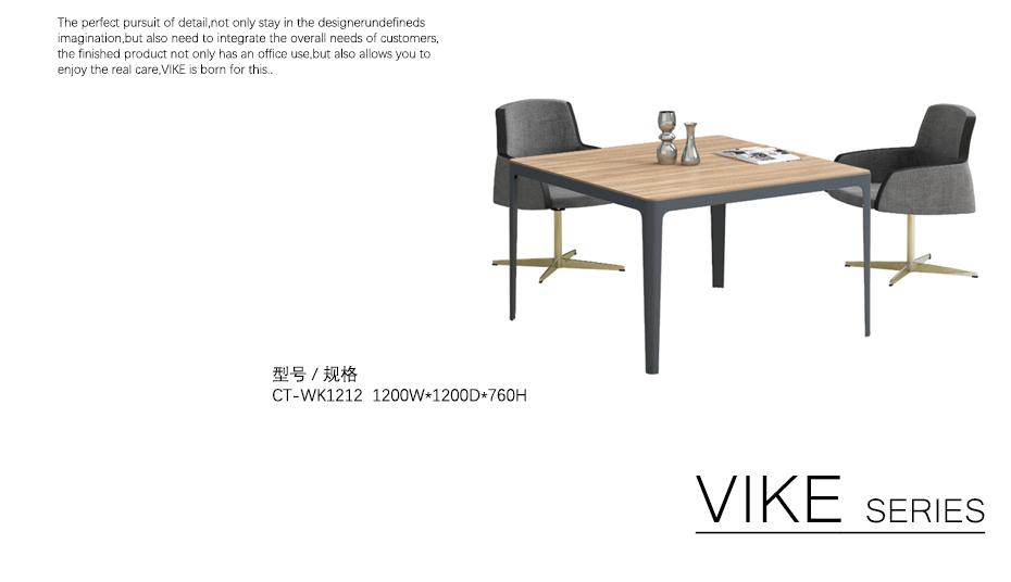 办公室会议桌_03