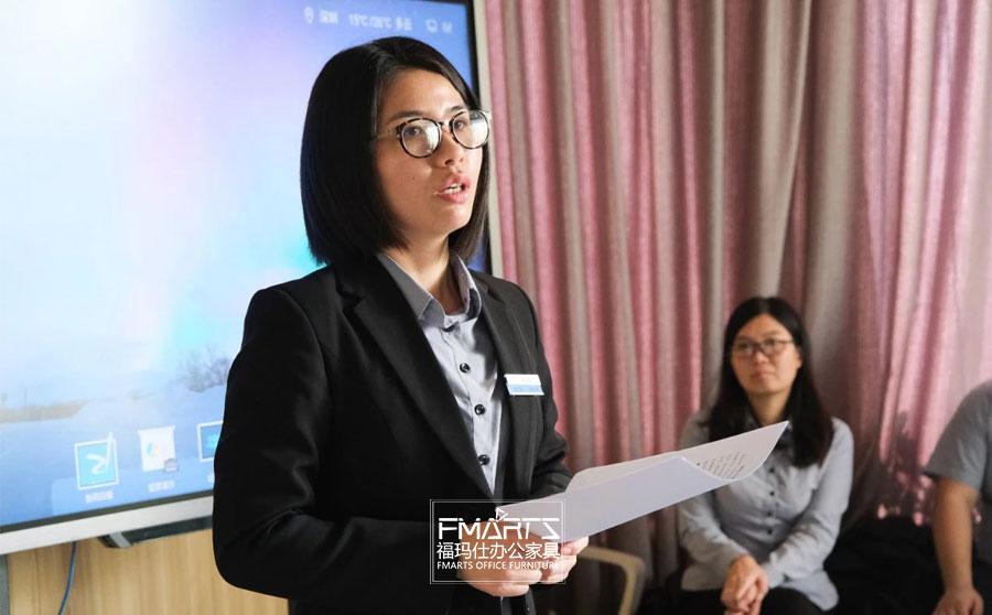 经济特区总监董肖珍女士